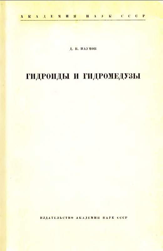 Полипоидный