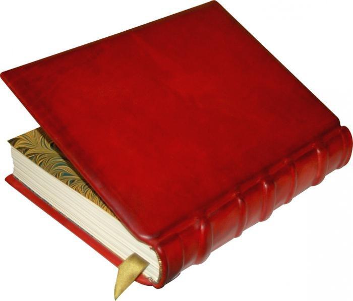 Цветы красная книга россии
