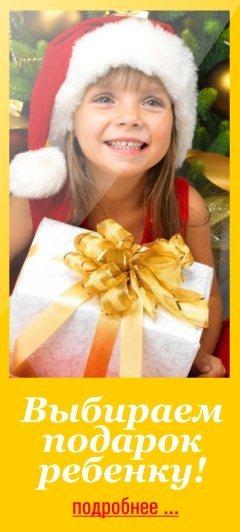 Подарки детям страховые взносы 39