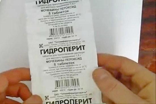 Гидроперит для кожи лица
