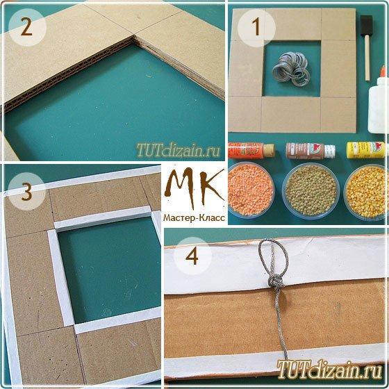 Рамки из картона для на стену