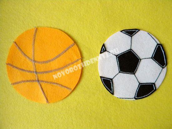 Зашить футбольный мяч своими руками 90