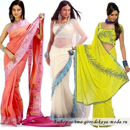 Одежда В Индийском Стиле