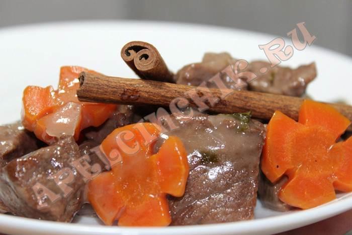 Мясо с виноградом рецепт с фото