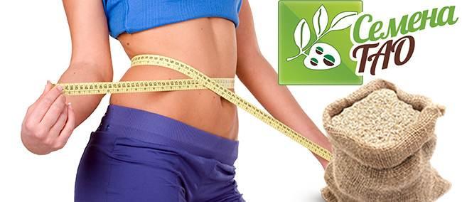 Как похудеть мужчине в 50 лет в домашних условиях