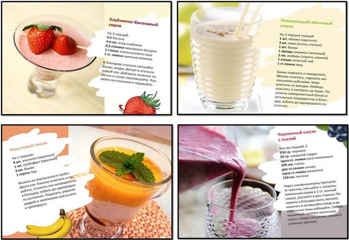 Как сделать молочный смузи - Политрейд