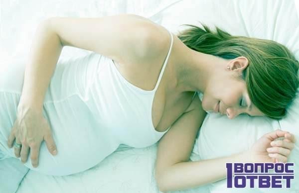 Видеть подругу беременной во сне сонник 5