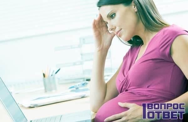 Толкование снов видеть себя беременную 97