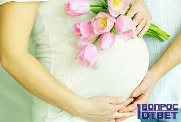 Как помочь беременной подруге 20
