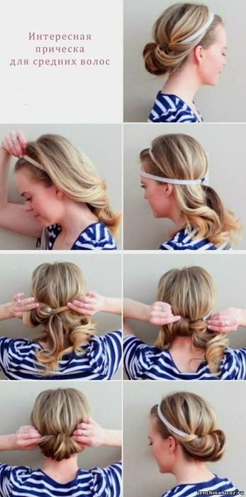 прически на средние волосы видео уроки своими руками