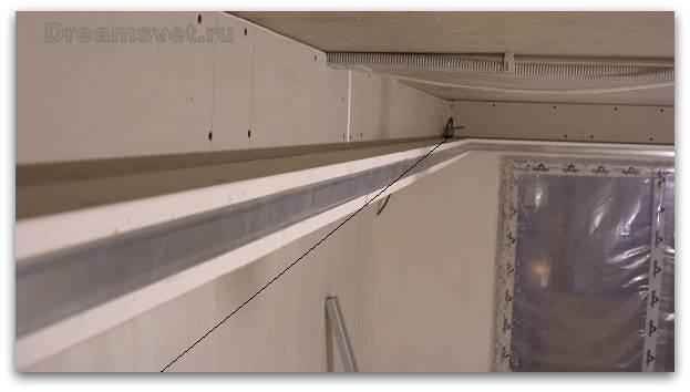 Каркас под светодиодная подсветка потолка