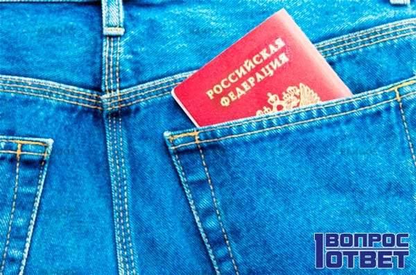 Что делать, если потерял паспорт? Пошаговая инструкция, 10 советов по восстановлению паспорта