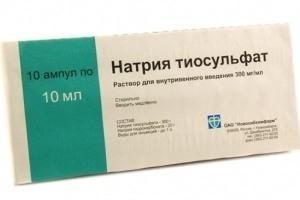 Тиосульфат натрия инструкция по применению
