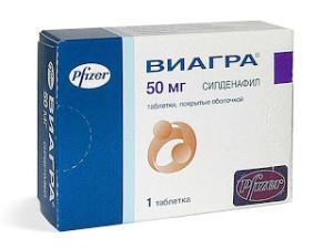 ВИАГРА цена наличие в аптеках Москвы купить Виагра в Москве