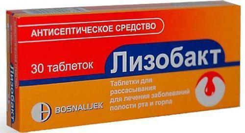 Средство для беременных от простуды 46